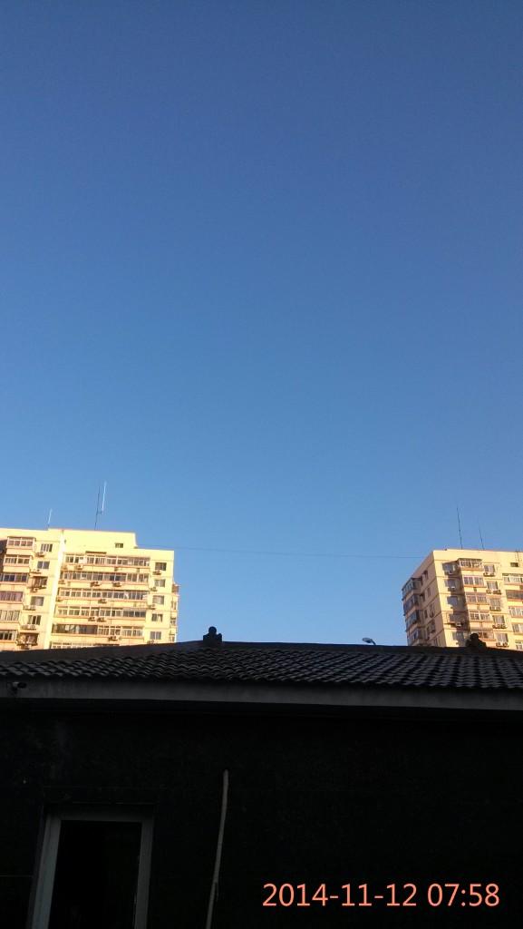 APEC蓝