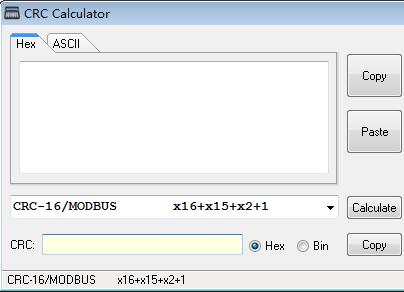 CRC计算程序