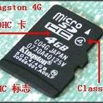 SD card kingston 4G